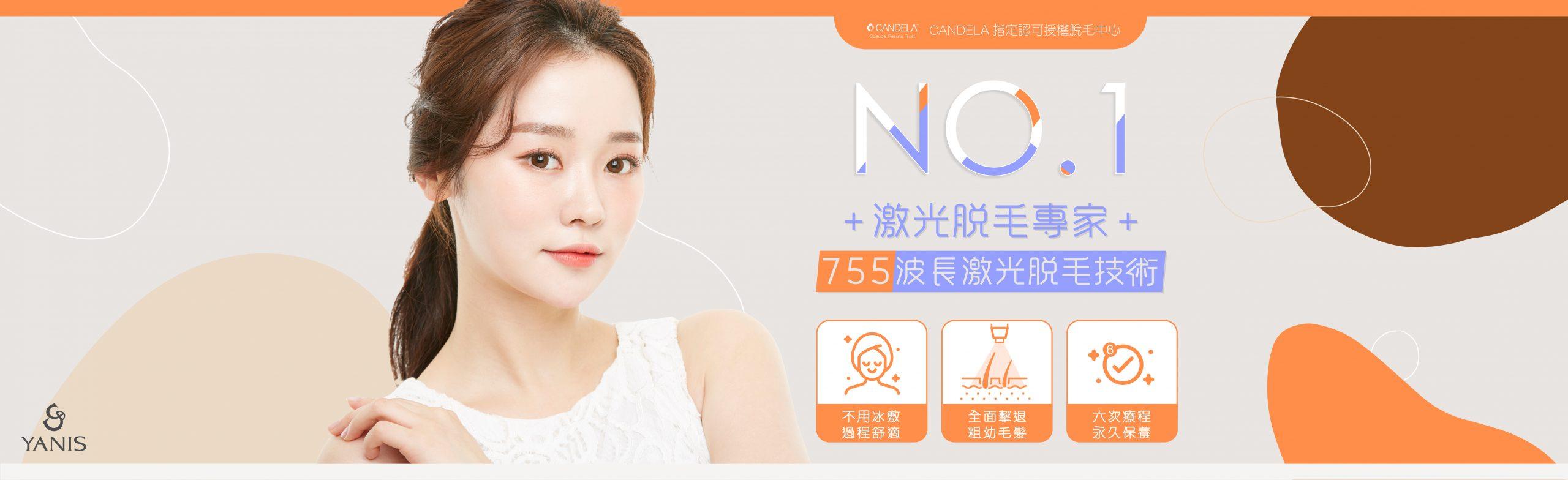 Website top banner-02